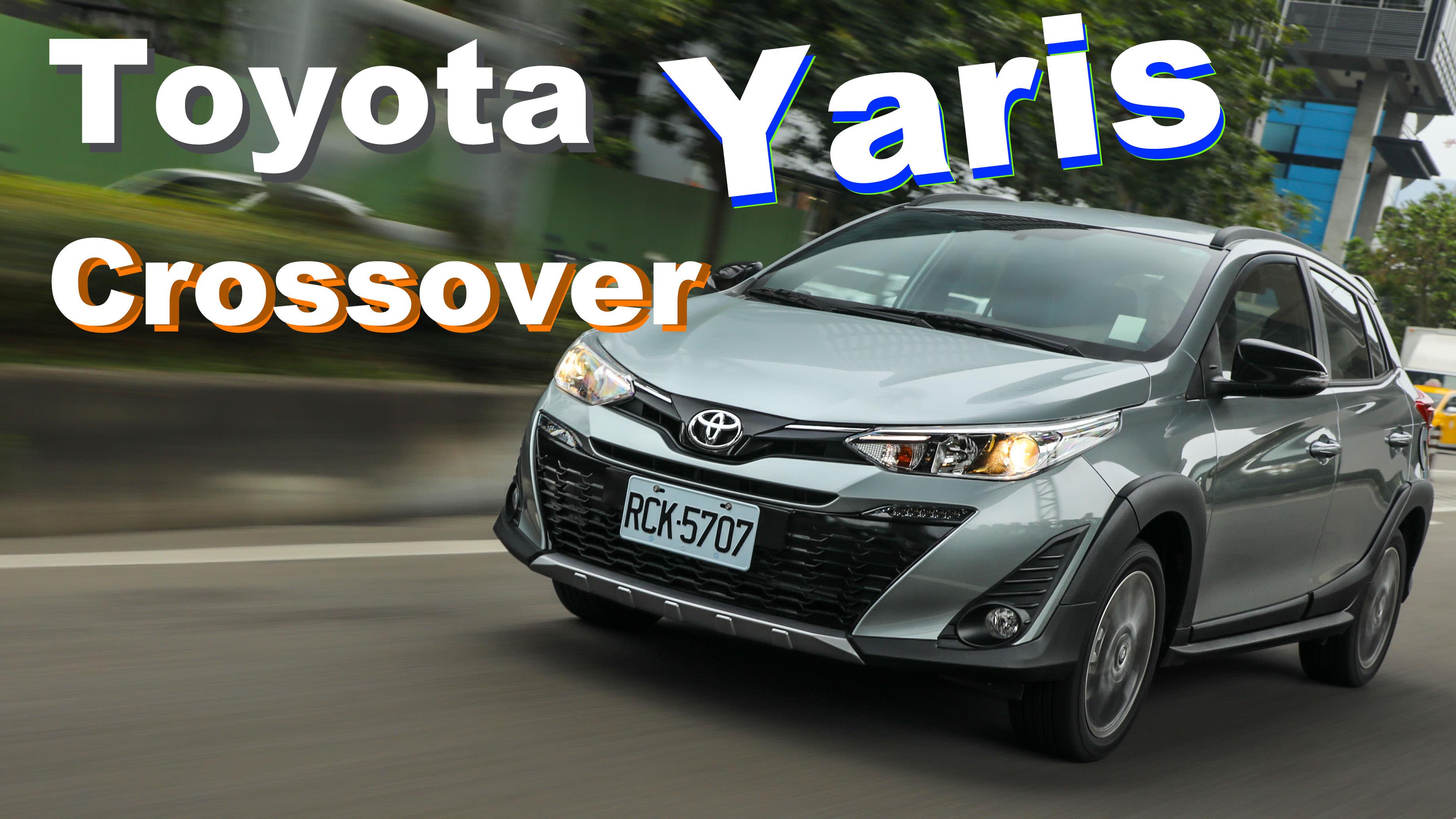 混搭「野鴨頭」 跨界入門首選|Toyota Yaris Crossover