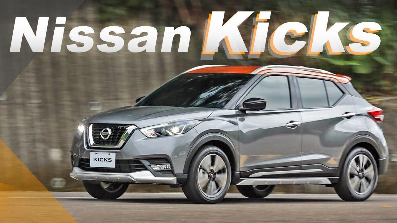 這一腳很給力!國產跨界新星|Nissan KICKS