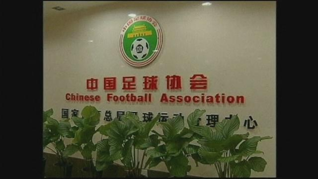 Asian Football - Former table tennis champ given Chinese football role