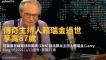 傳奇主持人賴瑞金過世 享壽87歲