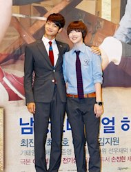 [Photo] Choi Min Ho&Sulli at the press conference of 'For You'