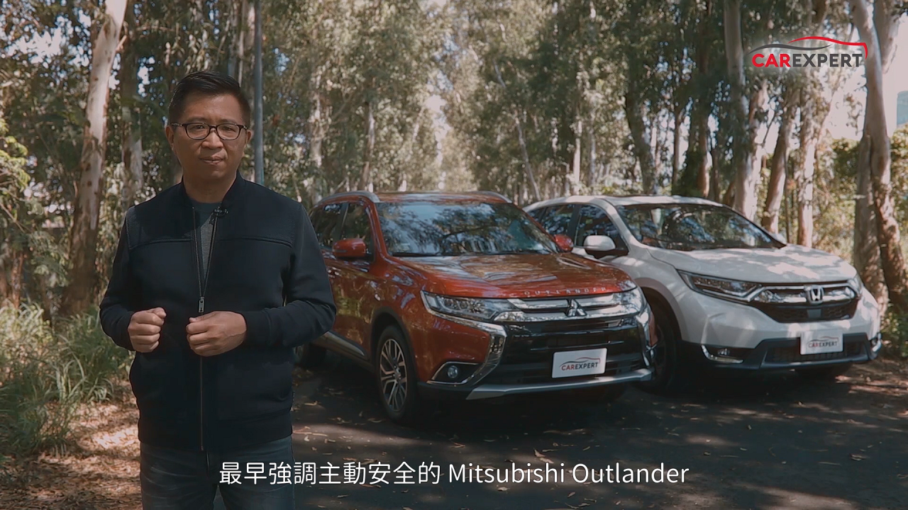 日系國產安全雙雄大對決 Honda CR-V 1.5 S vs Mitsubishi Outlander 4WD 7人座旗艦型