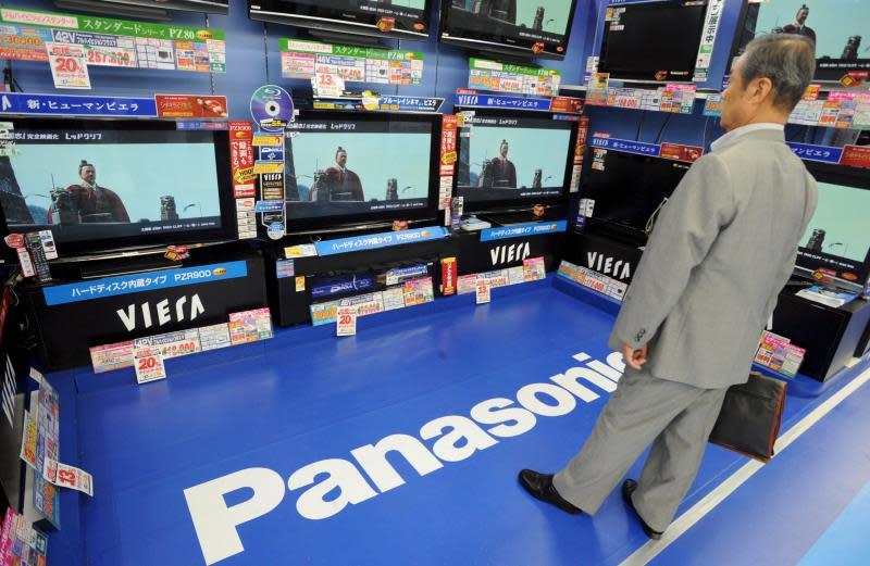Panasonic sacará su sede europea del Reino Unido en octubre, antes del brexit