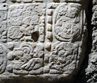 A detailed look at the carvings on Block 5, found at La Corona in Guatemala. The carvings tell a political history of the city and its allies and enemies.