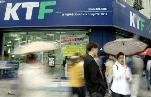 This file photo shows a mobile operator KT shop in Seoul, pictured on May 6, 2002. KT said on Wednesday it has submitted a preliminary bid for French group Vivendi's stake in Moroccan carrier Maroc in a deal estimated to be worth more than $7 billion.