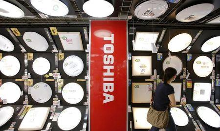 Toshiba CEO says will consider overseas locations for chip plant