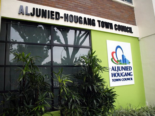 Aljunied-Hougang Town Council explains its performance. (Yahoo! photo)