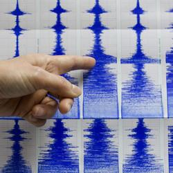 Earthquake Shakes Guatemala City