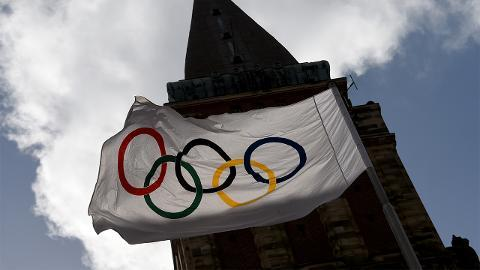 Hamburg 2024 Olympic bid rejected by public referendum