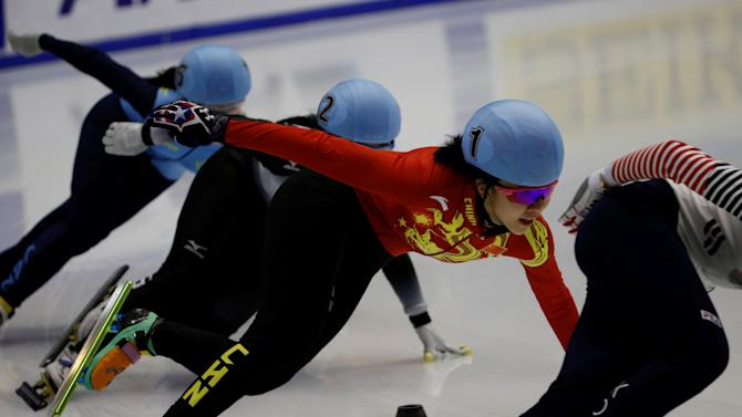 Short Track - Asian Winter Games - Women's 1500 m