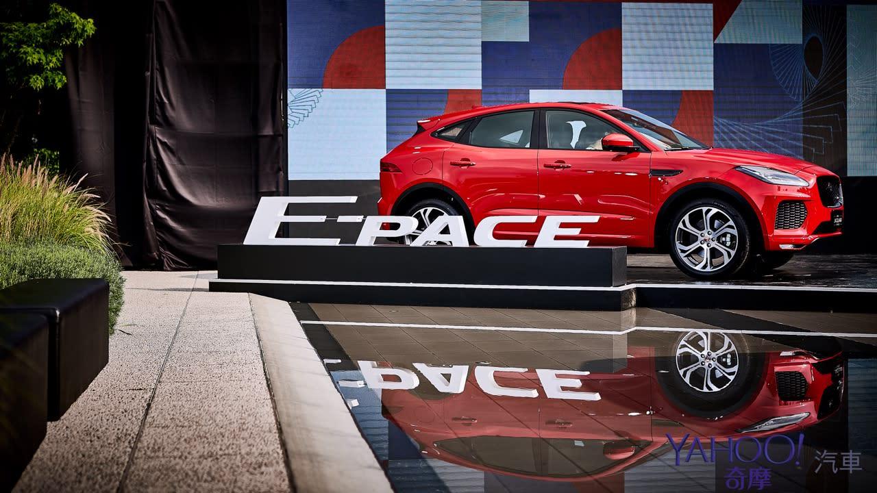 【新車圖輯】緊湊俐落活似老大哥F-Type!Jaguar首款Compact SUV E-Pace正式上市179萬起!