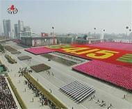 Still image of North Korean soldiers taking part in a mass parade in Pyongyang