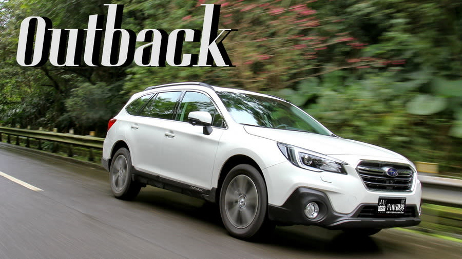 超凡跨界旅行 Subaru Outback 2.5i EyeSight
