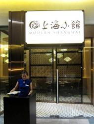 Gong Xi Fa Cai! MODERN SHANGHAI opens at the MoA!
