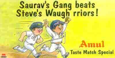On Ganguly's India beating the all-conquering Steve Waugh's Australia (2001)
