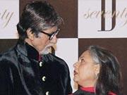 Superstar Amitabh Bachchan turns 70