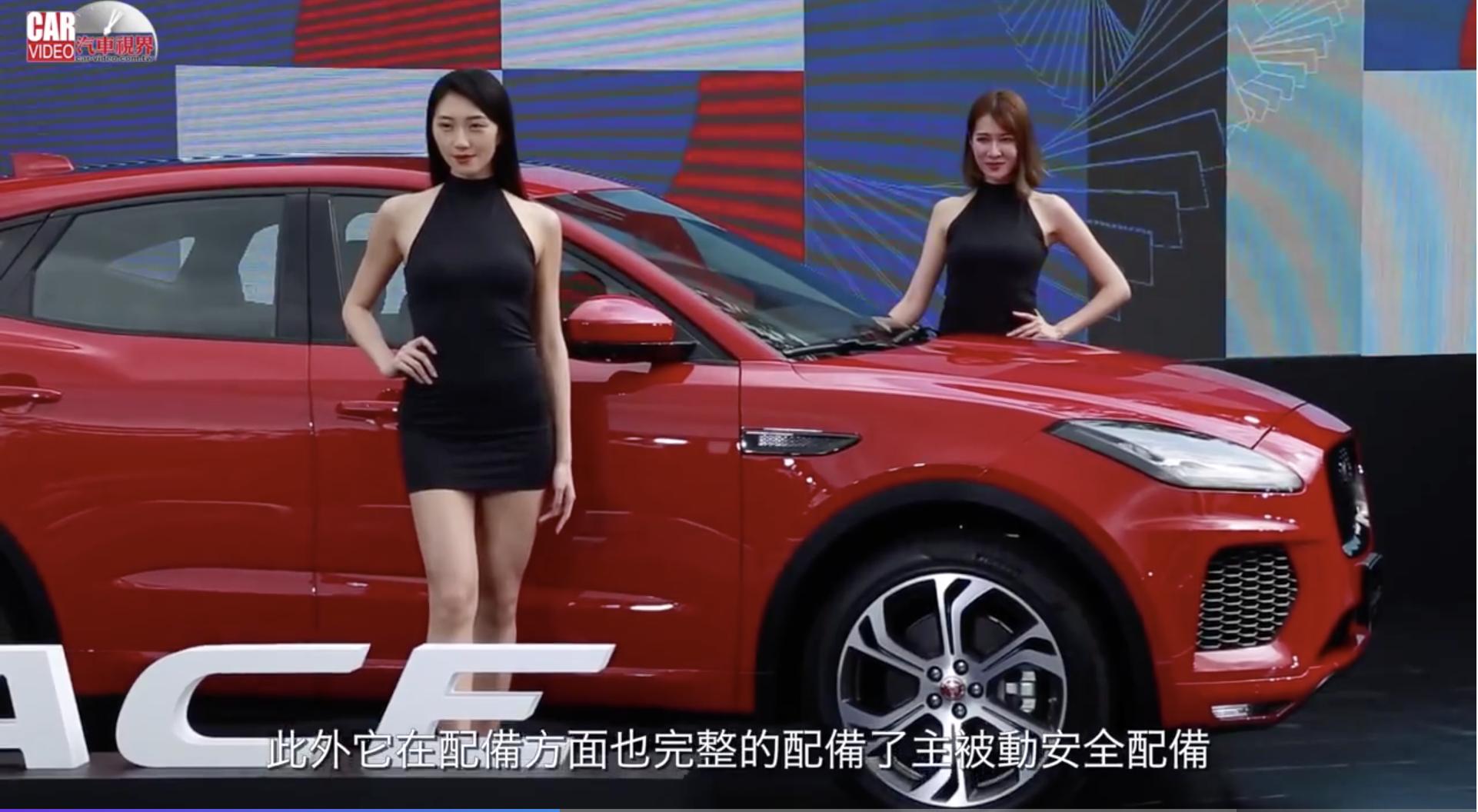 逆襲平凡 NEW JAGUAR E-PACE COMPACT SUV發表