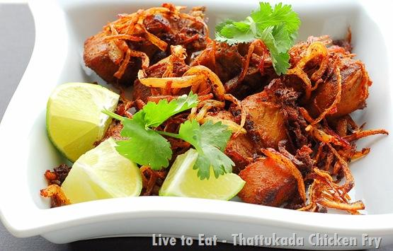 Thattukada Chicken