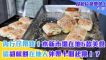 木新市場6款美食 在地外帶10個起跳