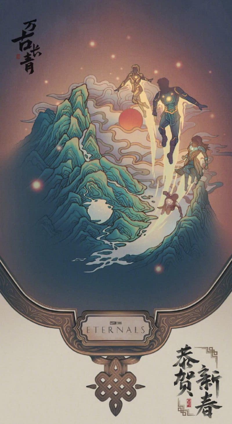 《永恆族》The Eternals│2020年11月6日上映:由安潔莉娜裘莉主演的漫威新片,永恆族是一群長生不老的存在,各自擁有宛如眾神一般的強大能力,卻始終過著與世隔絕的生活,並與異變人世世代代纏鬥不休。