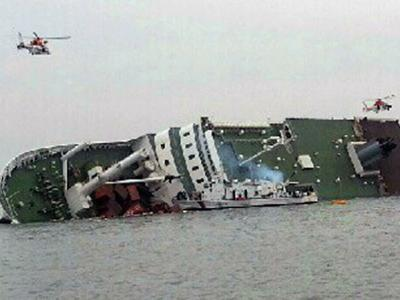 Raw: Fatal Ferry Boat Accident