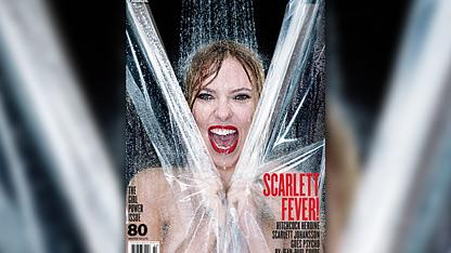 Scarlett Johansson Goes 'Psycho' For V Magazine