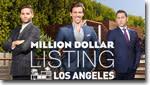 Million Dollar Listing Los Angeles shadow tile