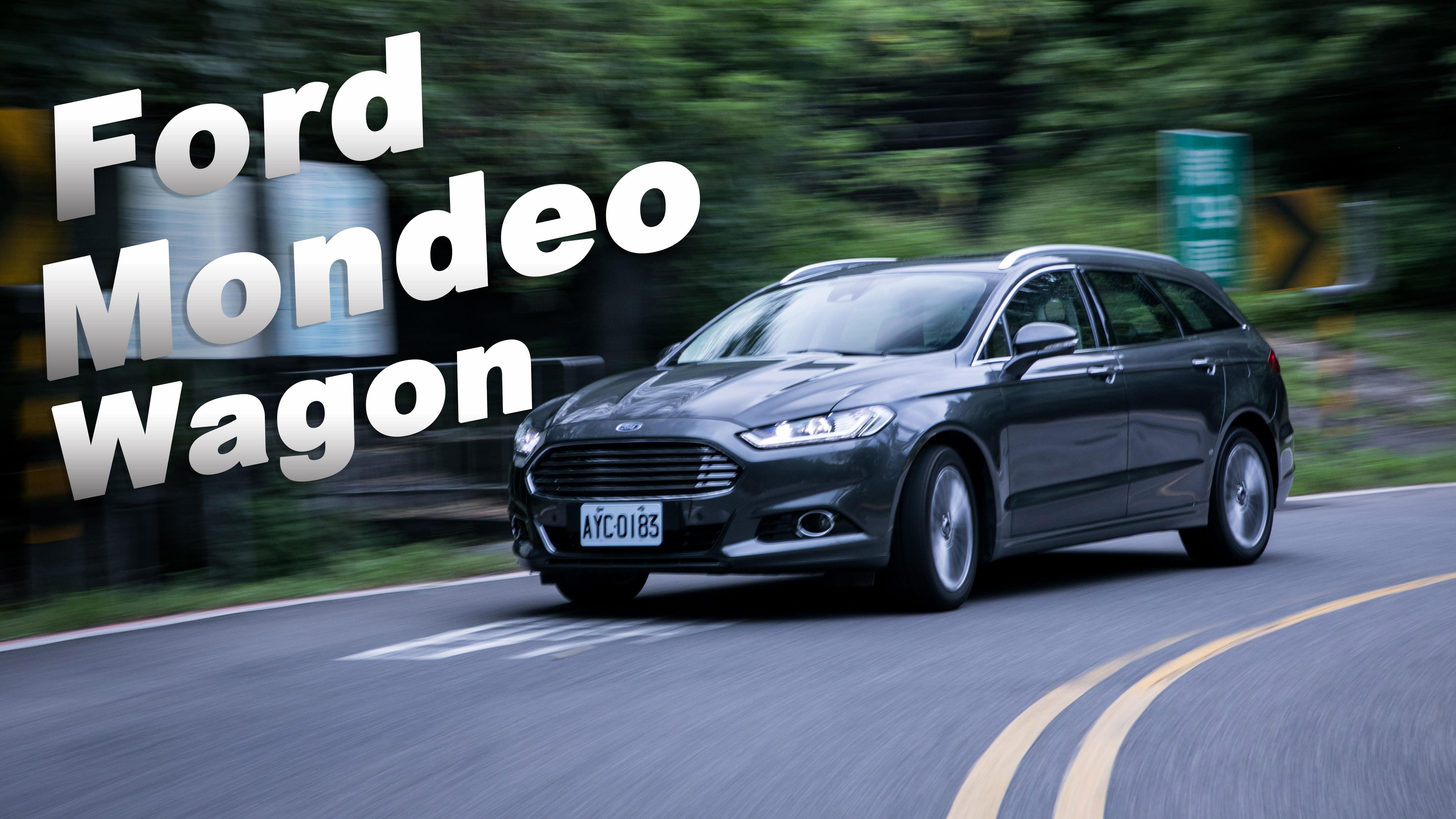 碗公加身 近乎完美|Ford Mondeo Wagon