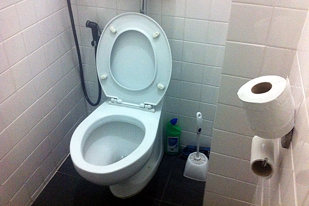 Members of the public can now give their feedback through the LOO Connect when they come across clean or dirty public toilets. (Yahoo! file photo)