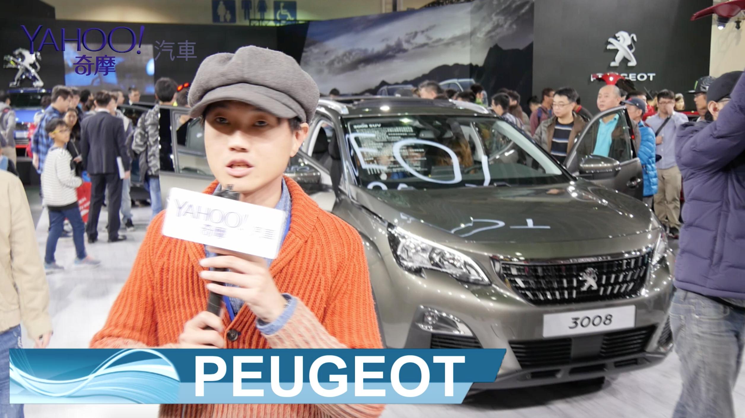 【台北車展速報】Luxgen、Peugeot、Citroen、DS、Nissan、Suzuki、Toyota以及Vespa展場重點導覽!