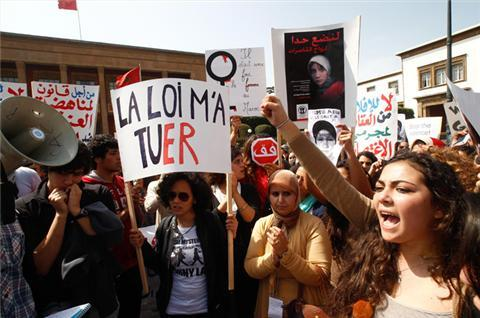 Morocco repeals 'rape marriage law'