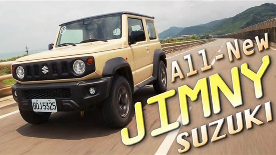 越野傾城 這一次你也動心了嗎?Suzuki All-New Jimny|汽車視界新車試駕