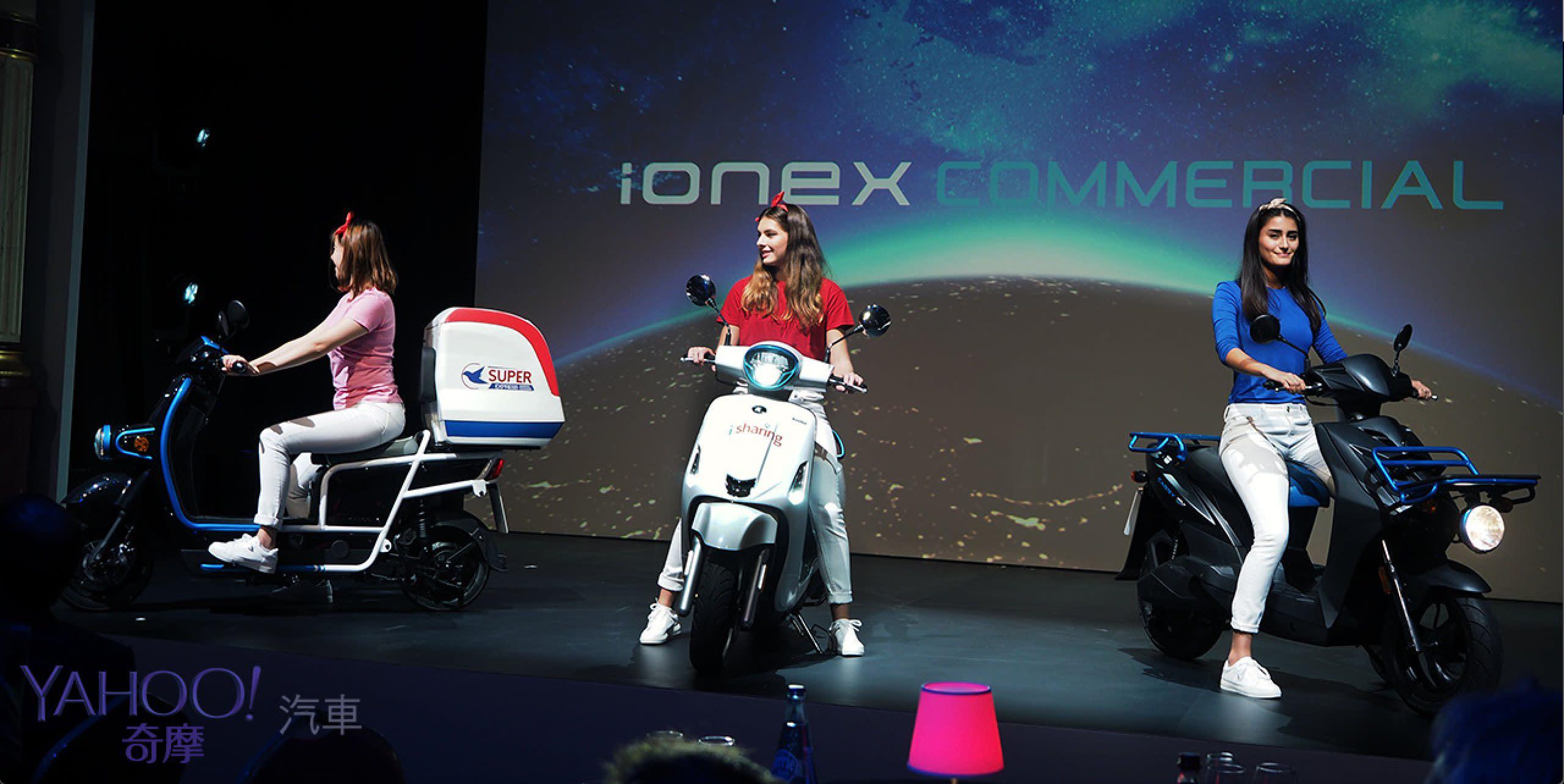 電能攻略巴黎首發!KYMCO祭出全新三大商用EV車款!