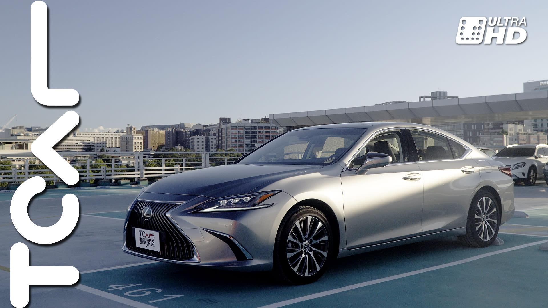 驚艷操控力 2018 Lexus ES 新車試駕 - TCAR