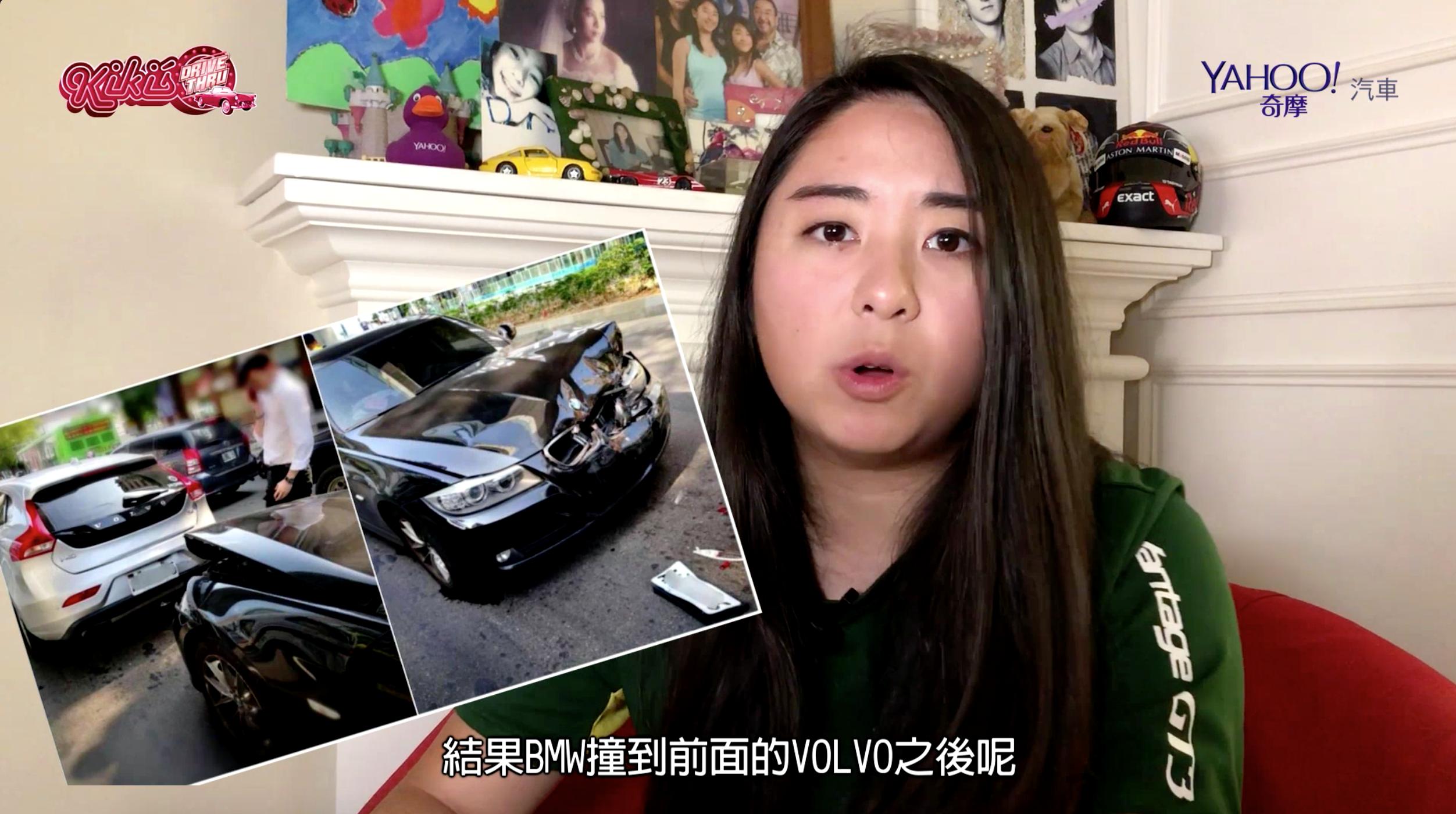 【Kiki's Drive-Thru】Vol.3 F1車手Hamilton抱怨摩納哥大賽 / BMW撞上Volvo的結果是?