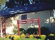 Mundaring Tourism Information Centre