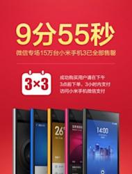 Xiaomi sells 150,000 smartphones in less than 10 minutes on WeChat