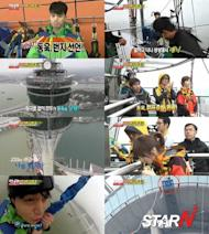 'Running Man' Lee Dong Wook succeeds in a bungee jump