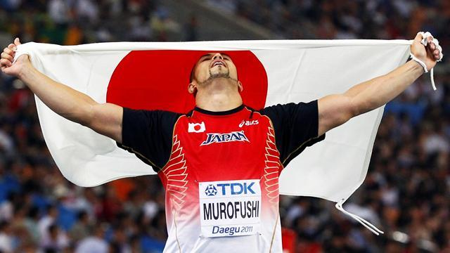 "Athletics - Murofushi ban due to ""overzealous"" Japan officials - CAS"