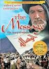 Poster of Mohammad Messenger of God
