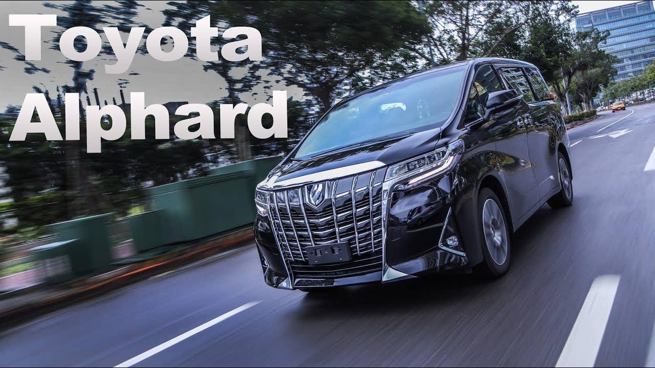行動VIP室 顏值升級|Toyota Alphard