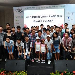 'The World Needs Help' is NEA Clean & Green Singapore 2013 theme song