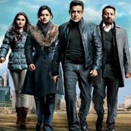 Muslim Body Demands Prior Screening Of 'Vishwaroop'