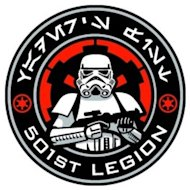 The 501st logo