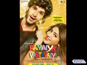 Girish Kumar goes from fat to fit for RAMAIYA VASTAVAIYA