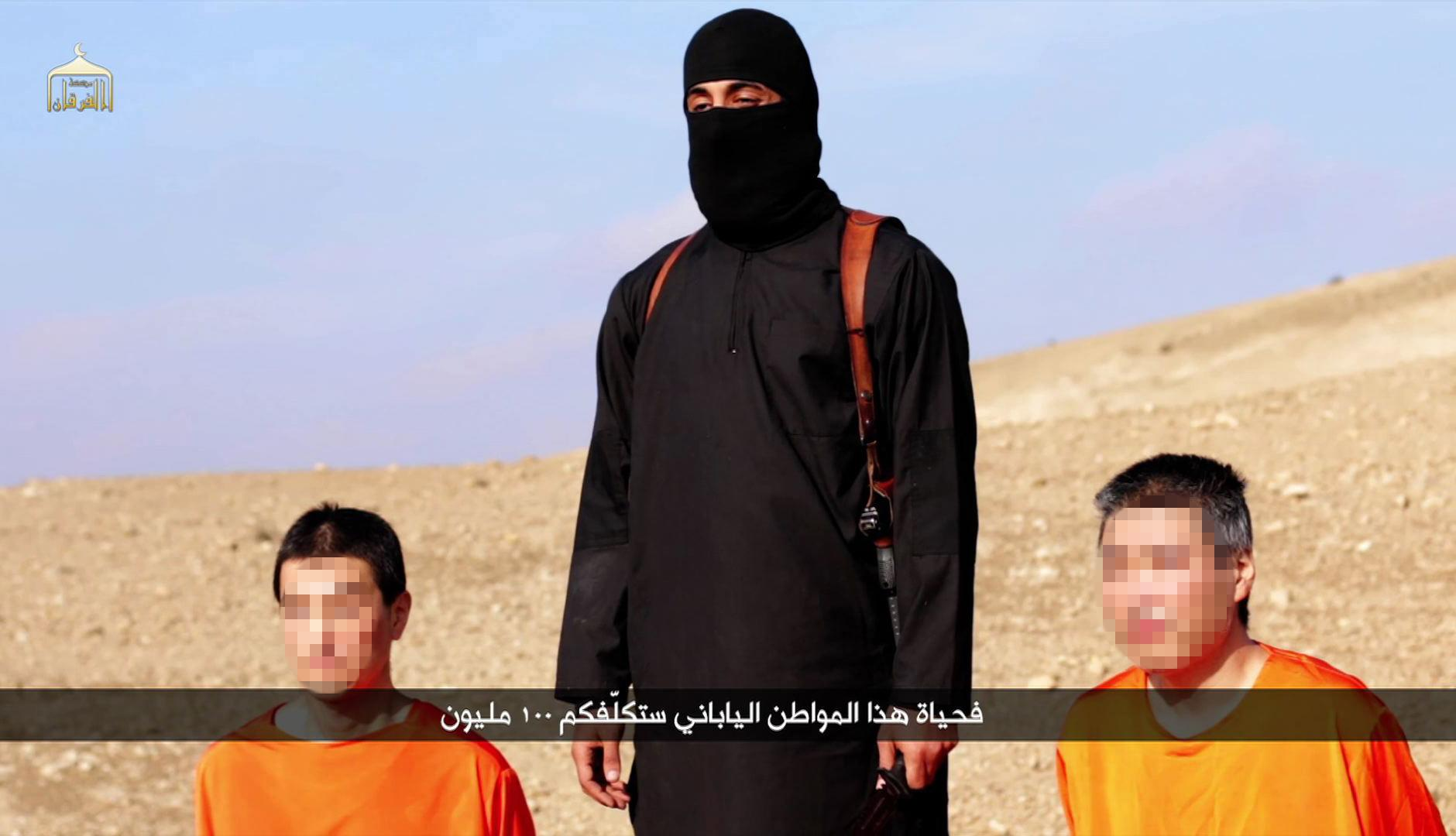 IS claims it executed Japanese hostage