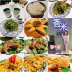香米泰國料理(復北店)