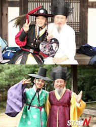 'Arang' Kim Yong Gun, Lee Jun Ki, and Yeon Woo Jin's photos revealed