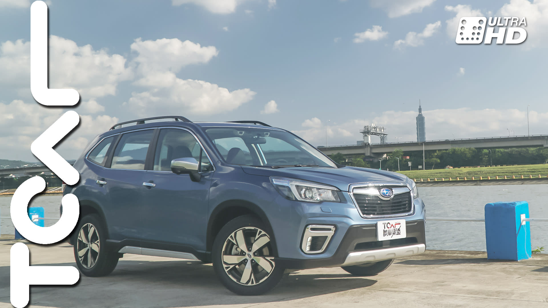伯樂之駒 Subaru Forester 2.0i-S EyeSight 新車試駕 - TCAR