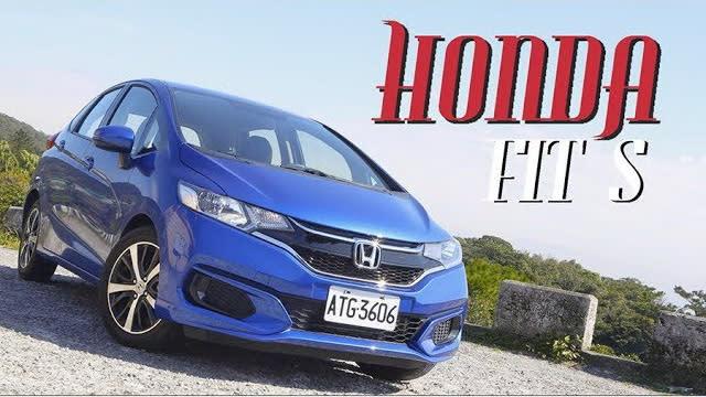 全新小改款 HONDA FIT S 試駕!